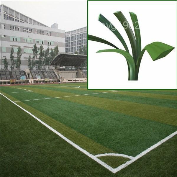 Центр искусственной травы
